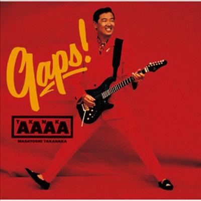 Takanaka Masayoshi (타카나카 마사요시) - Gaps! (SHM-CD)