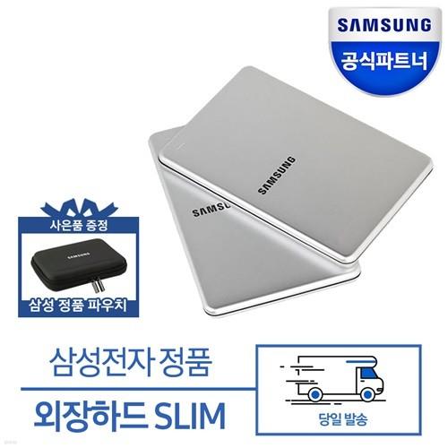 삼성전자 신형 SLIM Portable USM 3.0 1TB 외장하드