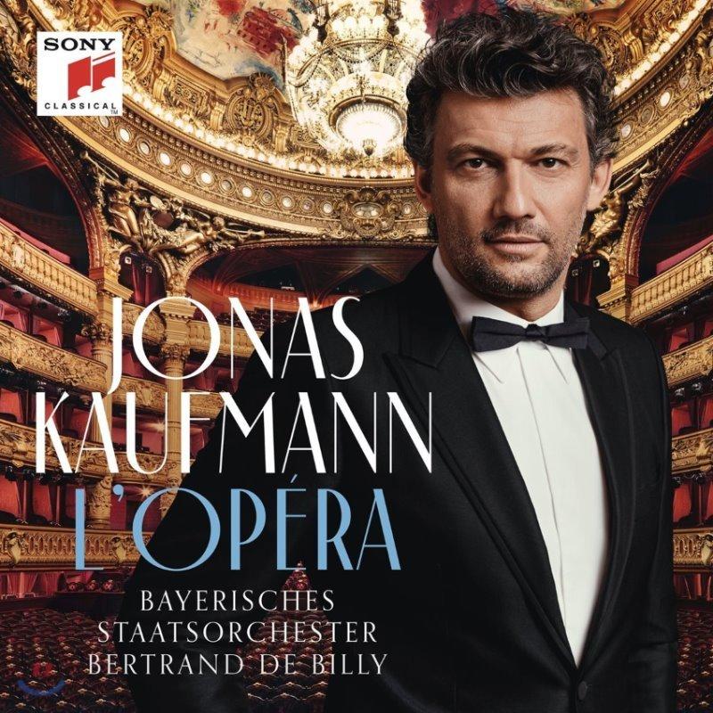 Jonas Kaufmann 프랑스 오페라 아리아 (L'Opera) [일반반]
