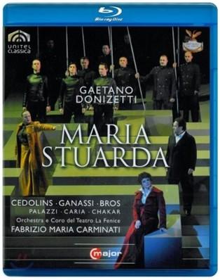 도니체티 : 마리아 스투아르다