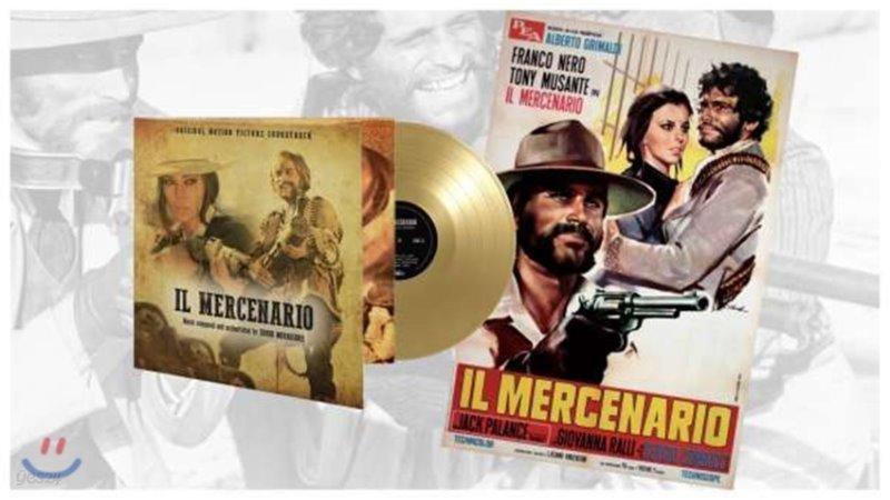 표범 황혼에 떠나가다 영화음악 (Il Mercenario OST by Ennio Morricone 엔니오 모리꼬네) [골드 컬러 LP]