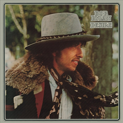 Bob Dylan - Desire (Remaster)