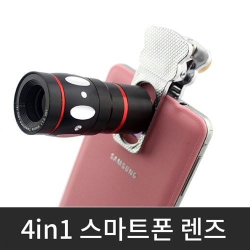 스마트폰 4종 렌즈 셀카렌즈 와이드렌즈 광각렌즈