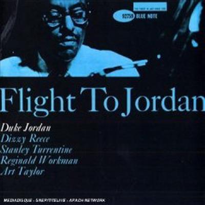 Duke Jordan - Flight To Jordan (RVG Edition)