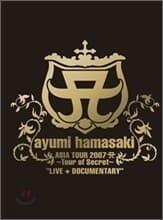 [DVD] Ayumi Hamasaki (하마사키 아유미) - Asia Tour 2007 (라이브 + 다큐멘터리/2DVD/일본수입)