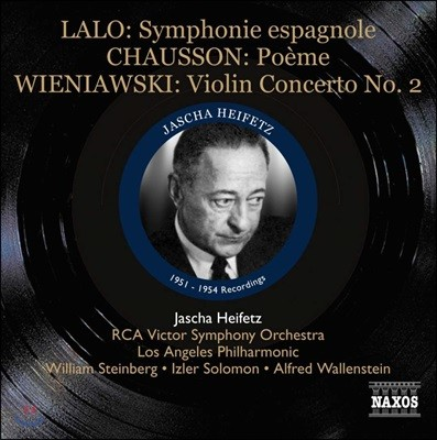 Jascha Heifetz 랄로: 스페인 교향곡 / 비에냐프스키: 바이올린 협주곡 2번 / 쇼숑: 시곡 / 생상스: 서주와 론도 카프리치오소