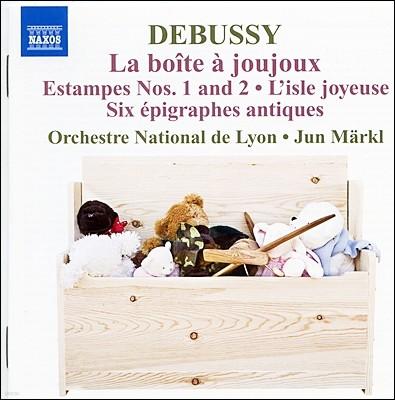 Jun Markl 드뷔시: 발레 장난감상자, 6개의 옛 비문 (Debussy : La Boite A Joujoux)