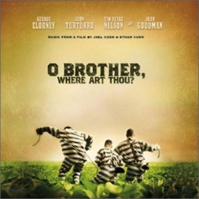 O Brother, Where Art Thou? (오 형제여, 어디에 있는가?) OST (Limited Edition)