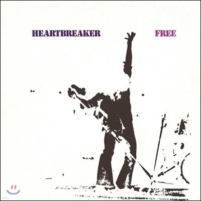 Free (프리) - Heartbreaker [LP]
