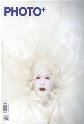 포토플러스 2011년 03월호