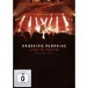 Smashing Pumpkins - Live in Tokyo (New Package)