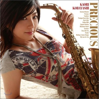 Kaori Kobayashi (카오리 코바야시) - Precious