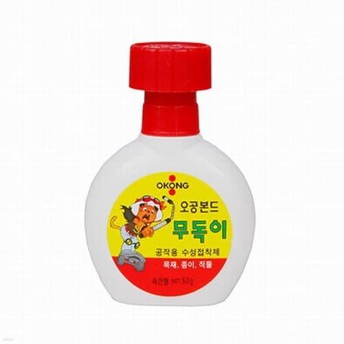 [오공본드]무독이/공작용/수성접착제/50g
