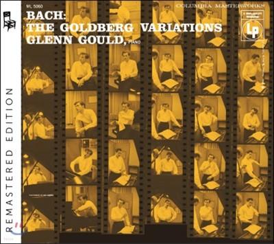 Glenn Gould 바흐: 골드베르크 변주곡 - 글렌 굴드 1955년 녹음 리마스터 에디션 (J.S. Bach: Goldberg Variations BWV988 - 1955 Recording)
