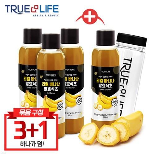 트루앤라이프 리얼 바나나 발효식초 500ml 3+1 (보틀증정)