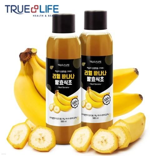 트루앤라이프 리얼 발효식초 500ml x 2개 (파인애플,바나나,레드자몽)