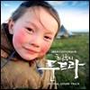 O.S.T. / 최후의 툰드라 (창사 20주년 특집 다큐/미개봉)
