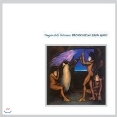 Penguin Cafe Orchestra / Broadcasting From Home (Remaster/수입/미개봉)