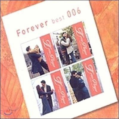 [중고] V.A. / Forever Best 006 (사랑의연주시리즈/4CD)