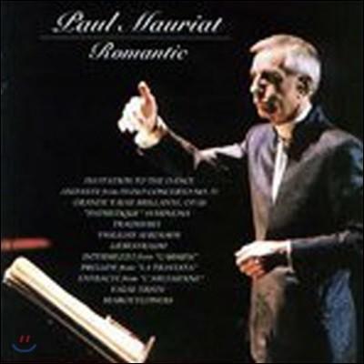 [중고] Paul Mauriat / Romantic (Super Best 2)