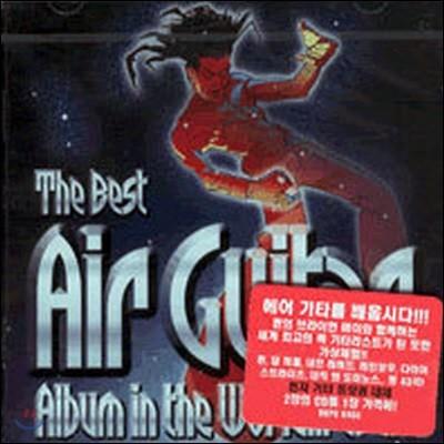 [중고] V.A. / The Best Air Guitar Album In The World... Ever! (2CD)