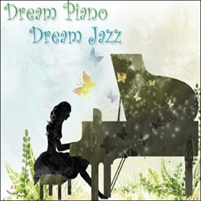 [중고] V.A. / Dream Piano Dream Jazz (3CD)