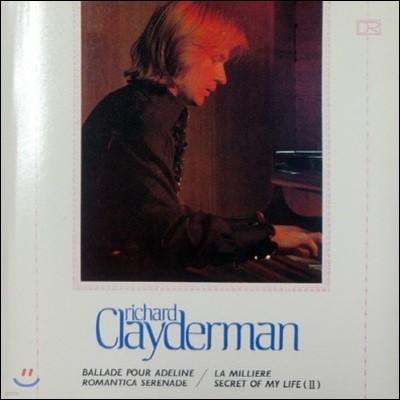 [중고] Richard Clayderman / Ballade Pour Adeline