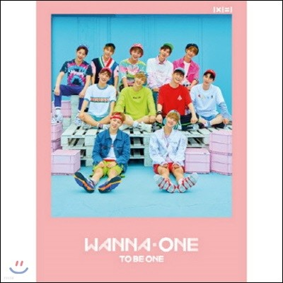 워너원 (WANNA ONE) / 1x1=1(TO BE ONE) [Pink Ver.] (Mini 1st Album/미개봉)