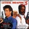 [중고] O.S.T. / Lethal Weapon 3 - 리쎌 웨폰 (수입)