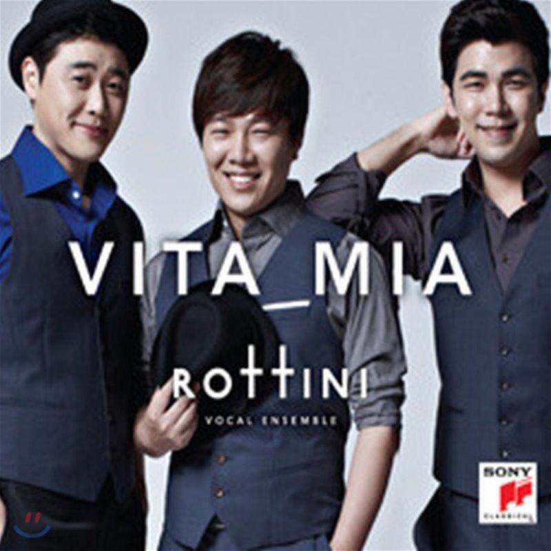 로티니 (Rottini) / Vita Mia (미개봉/s70993c)