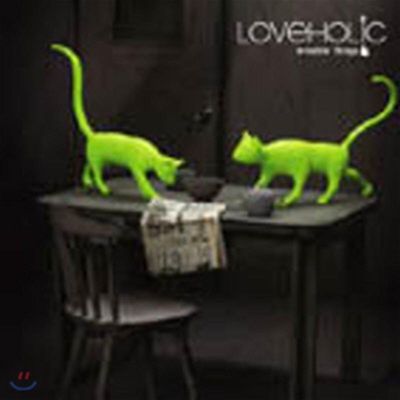 [중고] Loveholic(러브홀릭) / Invisible Things (싸인)