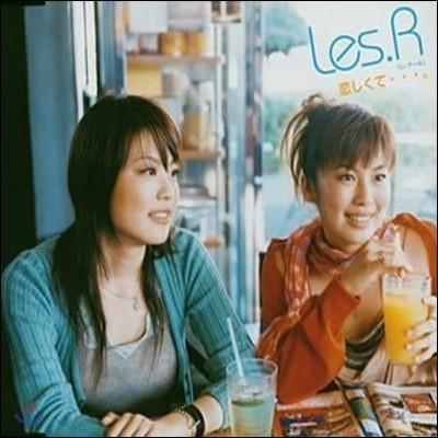 Les.R / 恋しくて・・・ (일본수입/미개봉/Single/escl2603)