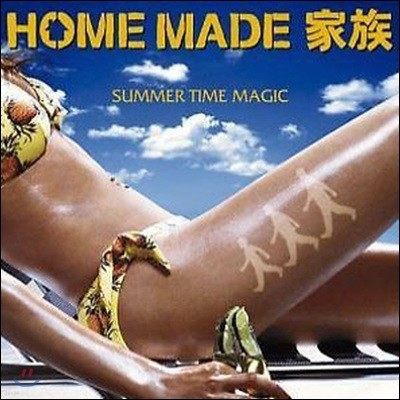 Home Made Kazoku / Summer Time Magic (일본수입/미개봉/Single/kscl692)