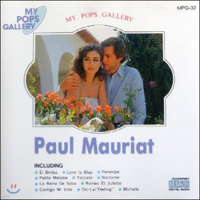 [중고] Paul Mauriat / My Pops Gallery (일본수입)