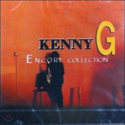[중고] Kenny G / Encore Collection (알판에 ING LIFE표기)