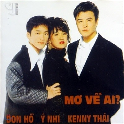 [중고] Kenny thai / Mo Ve Ai? (수입)