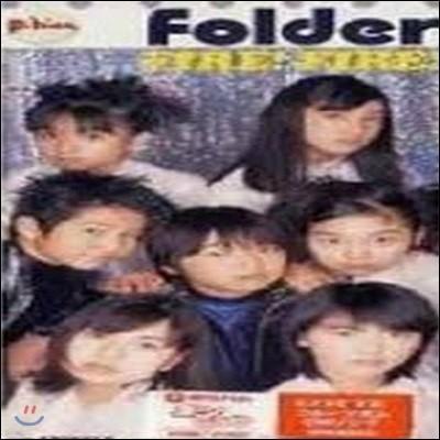 [중고] Folder / Fire! Fire! (일본반/Single/렌탈용/Digipack)