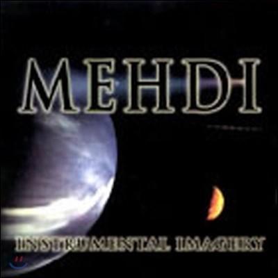 Mehdi / Imagery Vol. 3 (수입/미개봉)