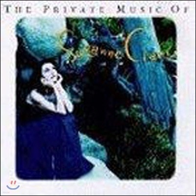 Suzanne Ciani / The Private Music Of Suzanne Ciani (수입/미개봉)