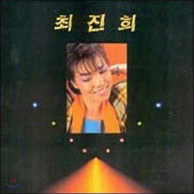 [중고] [LP] 최진희 / 카페에서, 아름다운이별