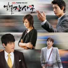 열혈 장사꾼 (KBS 주말드라마/미개봉)