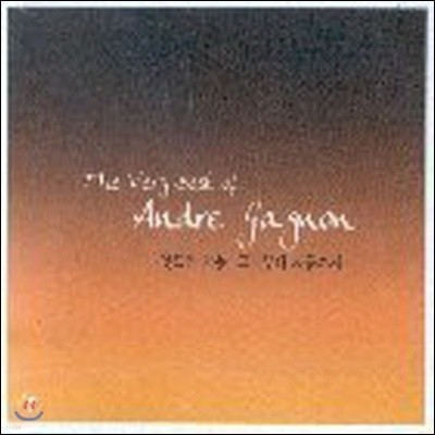 [중고] Andre Gagnon / The Very Best Of Andre Gagnon (2CD/하드커버없음)
