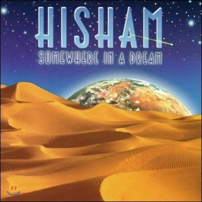 [중고] Hisham / Somewhere In A Dream (수입)