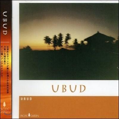 [중고] Ubud / Ubud (일본반)