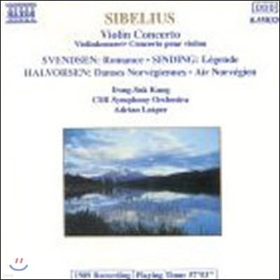 강동석, Adrian Leaper / Violin Concerto,Etc (수입/미개봉/8550329)