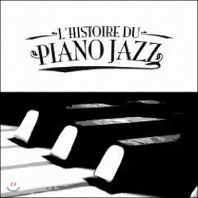 [중고] V.A. / History Of Piano Jazz (25CD/수입)