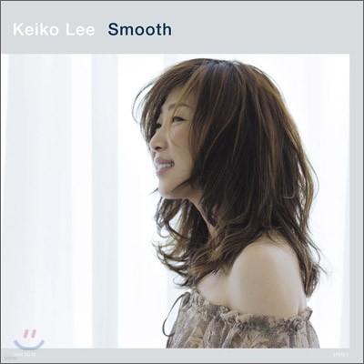 Keiko Lee - Smooth