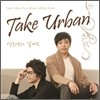 ����ũ ��� (Take Urban) - About Love