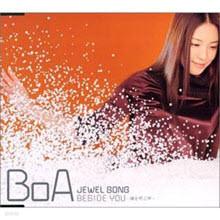 Boa(보아) - Jewel Song - Beside You-僕を呼ぶ?- (수입/single/avcd30399)