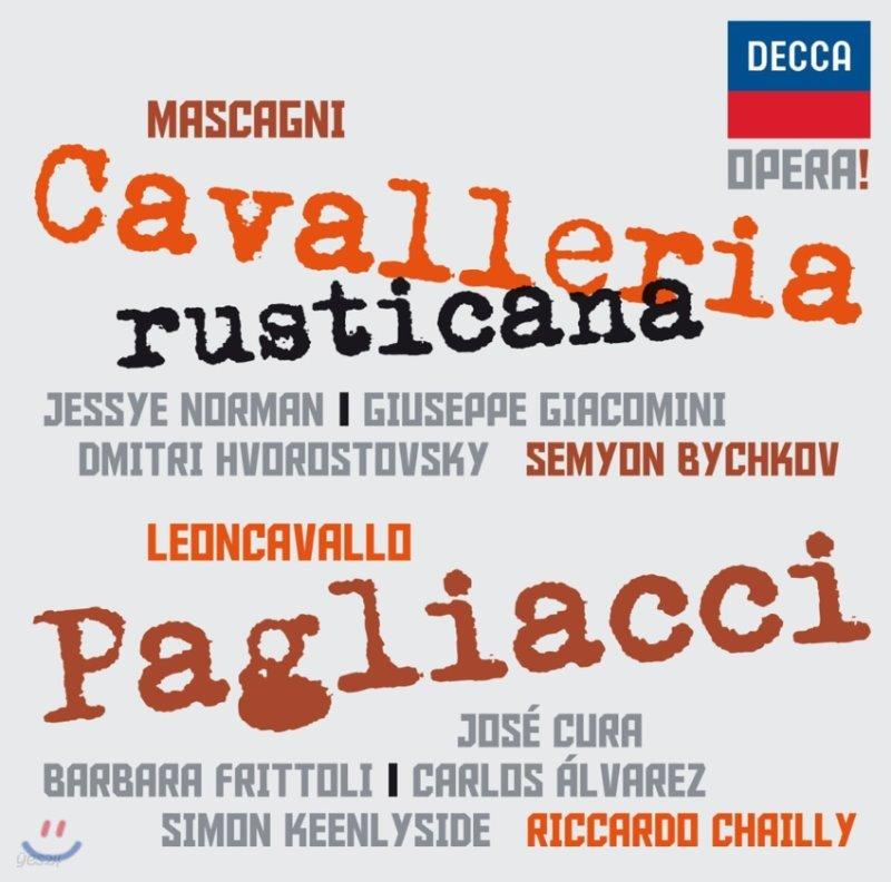 피에트로 마스카니: 카발레리아 루스티카나 / 루지에로 팔리아치